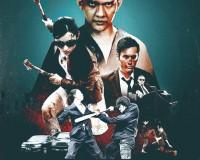 FILM: THE RAID 2