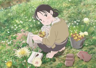 IN THIS CORNER OF THE WORLD gets 7.5/10 The art of war