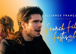 WIN! ALLIANCE FRENÇH FILM FESTIVAL Movie tickets