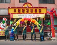 CINEMA-K Korean Film Festival