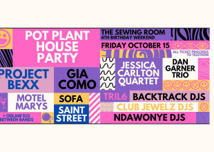 WIN! THE SEWING ROOM 12 HR PARTY Tickets and drinks